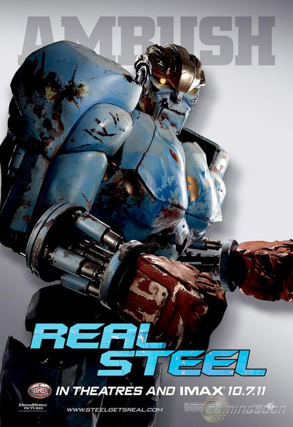 Новые постеры для фильма живая сталь